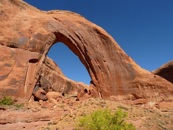Broken Bow Arch Hole in the Rock Road Utah