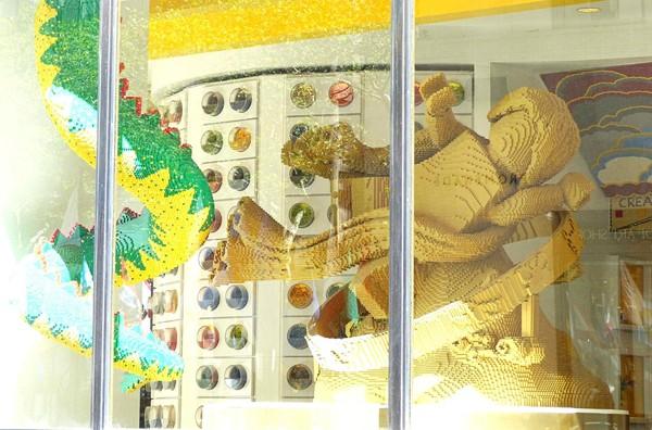 Prométhée LEGO Store New York