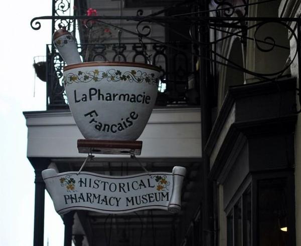 Historical Pharmacy Museum quartier français La Nouvelle-Orléans Louisiane