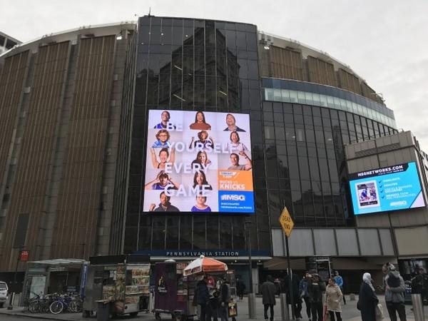 Madison Square Garden vue extérieure