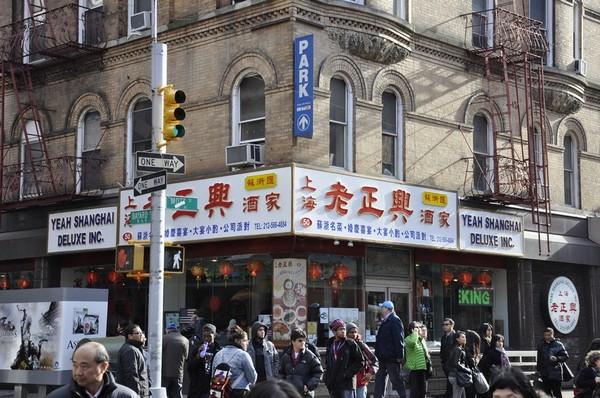 Chinatown Manhattan New York