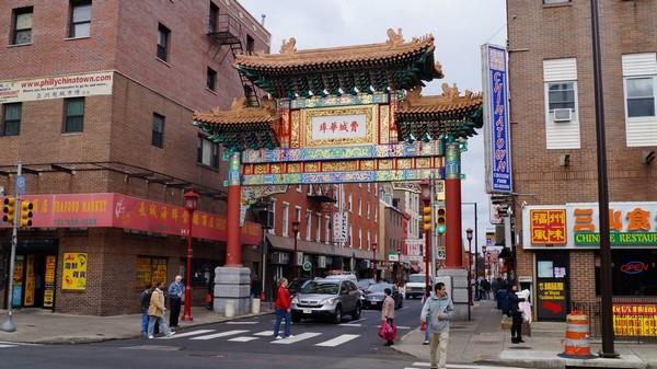 Chinatown Friendship Gate Philadelphie