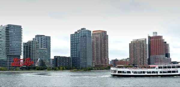 Pepsi Cola Sign Long Island City New York