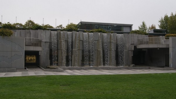 Fontaines du Martin Luther King Memorial San Francisco